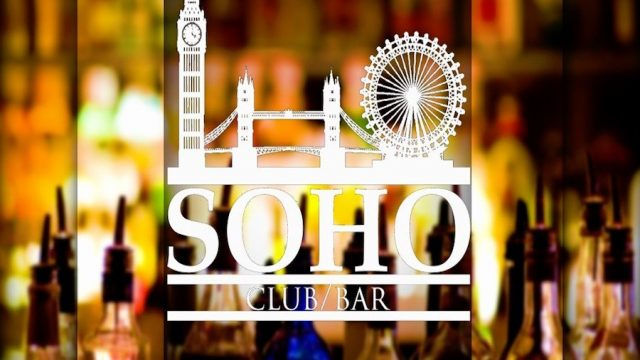 SOHO Club-Bar